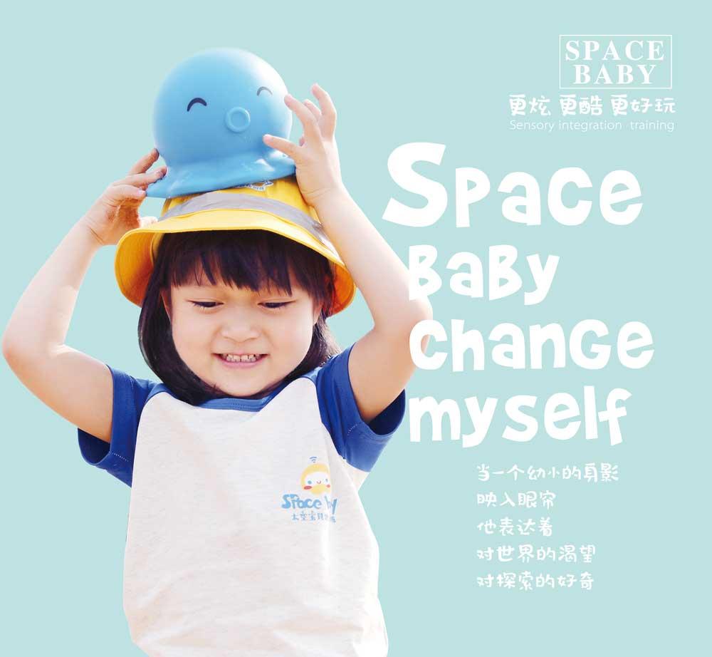 太空宝贝照片6