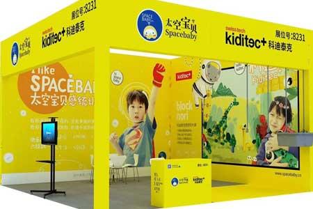 太空宝贝与您相约2020年9月北京国际幼教用品展览会