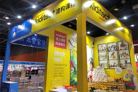 太空宝贝与您相约2020年12月广州华南国际幼教产业博览会